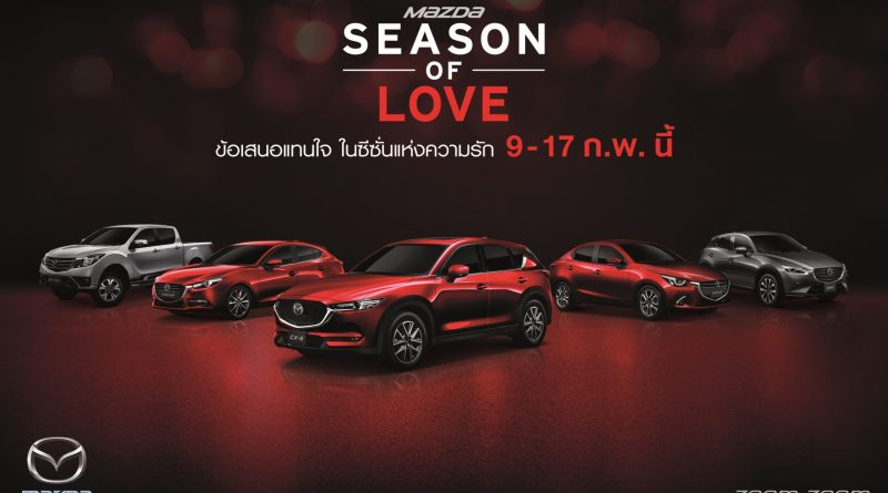 season of love-01