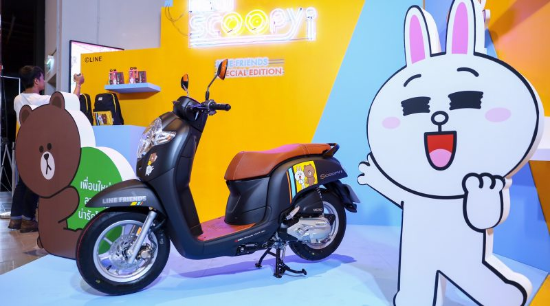 New Scoopy i LINE FRIENDS