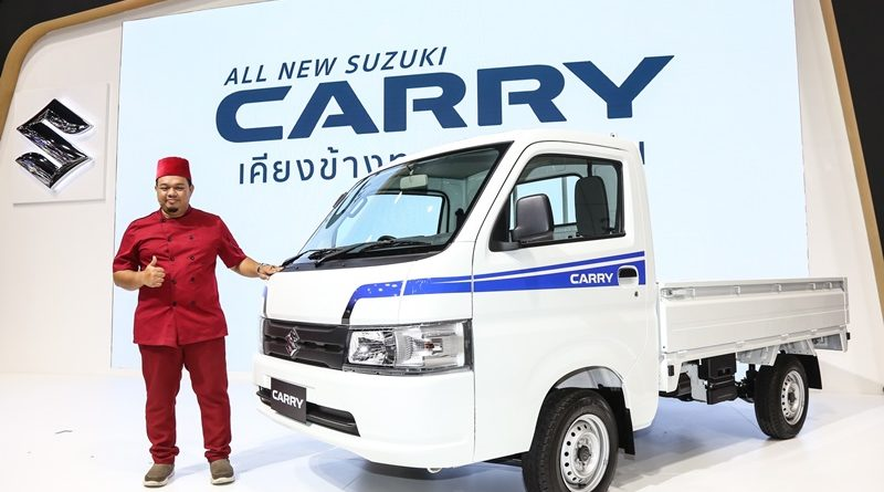 ฮาซัน ALL NEW SUZUKI CARRY