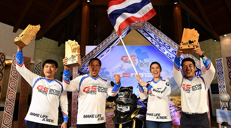 GS Trophy Thailand 2019
