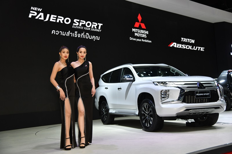 Mitsubishi BIG Motor Sale 2019