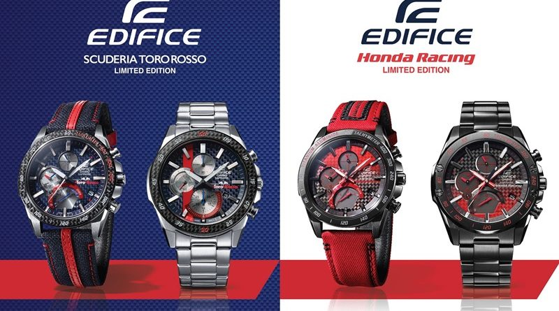 EDIFICE Limited Edition