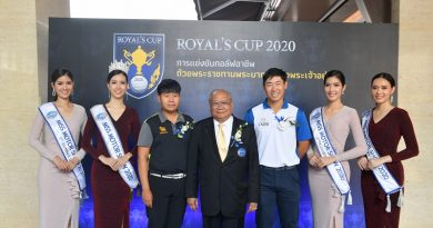 ROYAL'S CUP 2020