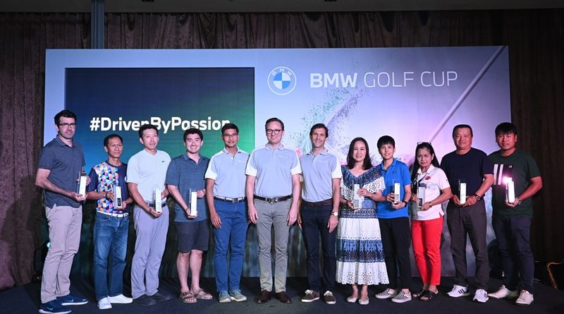 BMW Golf Cup International 2020