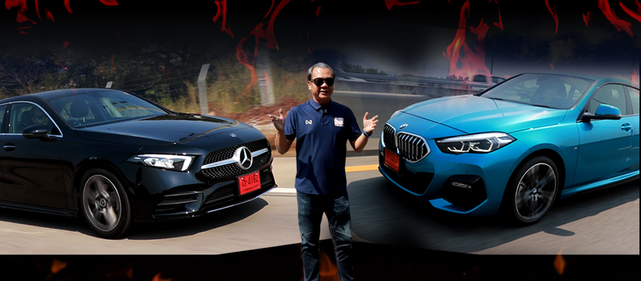 BMW VS Benz Pic Open
